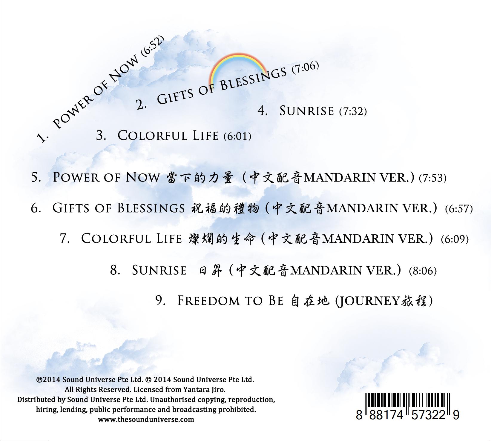 Gift of Blessings